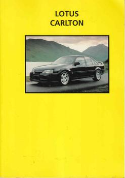Lotus Carlton Road Tests (Unique Motor Books) (1841555902)