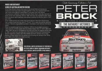 Peter Brock Tenth Anniversary Collector's Set DVD (9340601001695) - back