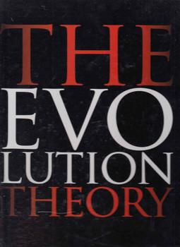 The Evolution Theory (Mitsubishi Motors)