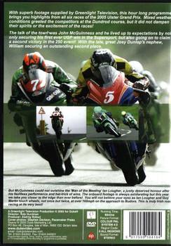 Ulster GP 2005 DVD