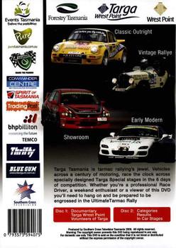 Targa Tasmania 2009: The Ultimate Tarmac Rally (2 DVD Set)