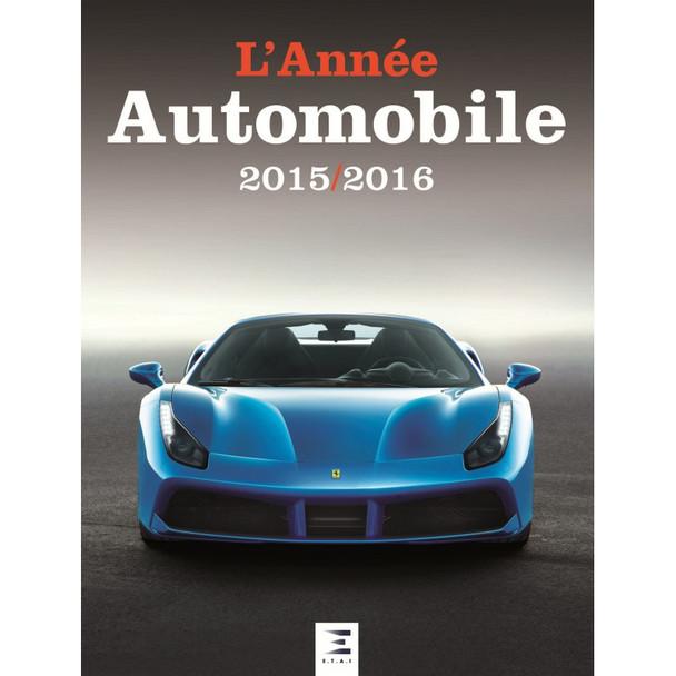 Automobile Year 2015 - 2016 (No. 63) (9791028300883)