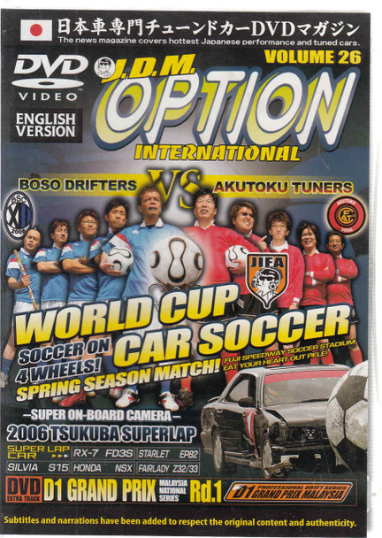 J.D.M. Option International Volume 26: World Cup Car Soccer DVD
