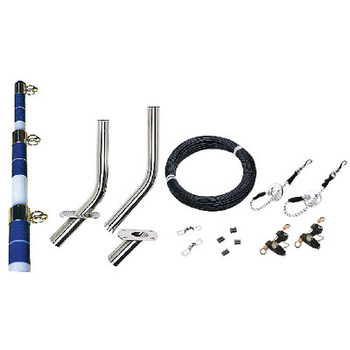 Seachoice Outrig.Kit-15'White/Blu-Complet 88251