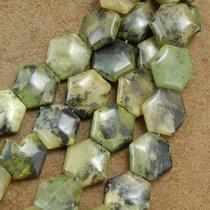 17mm Australian Jade Beads 16 inch Strand