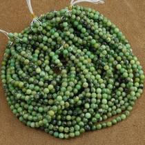 8mm Australian Jade Beads 16 inch Strand
