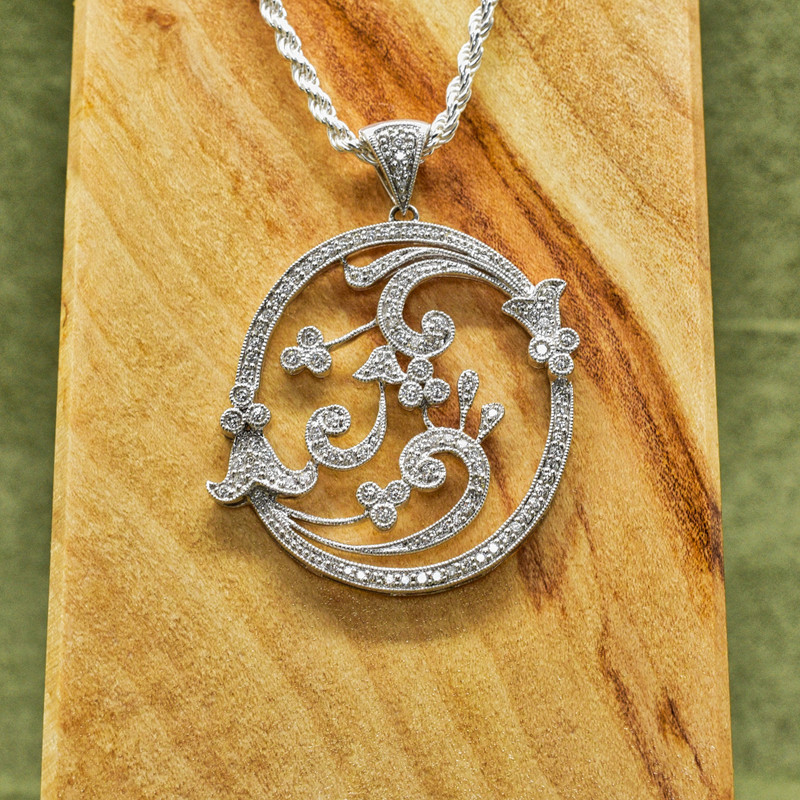 14k White Gold Oval Open-work Pendant with .96 cttw Diamonds