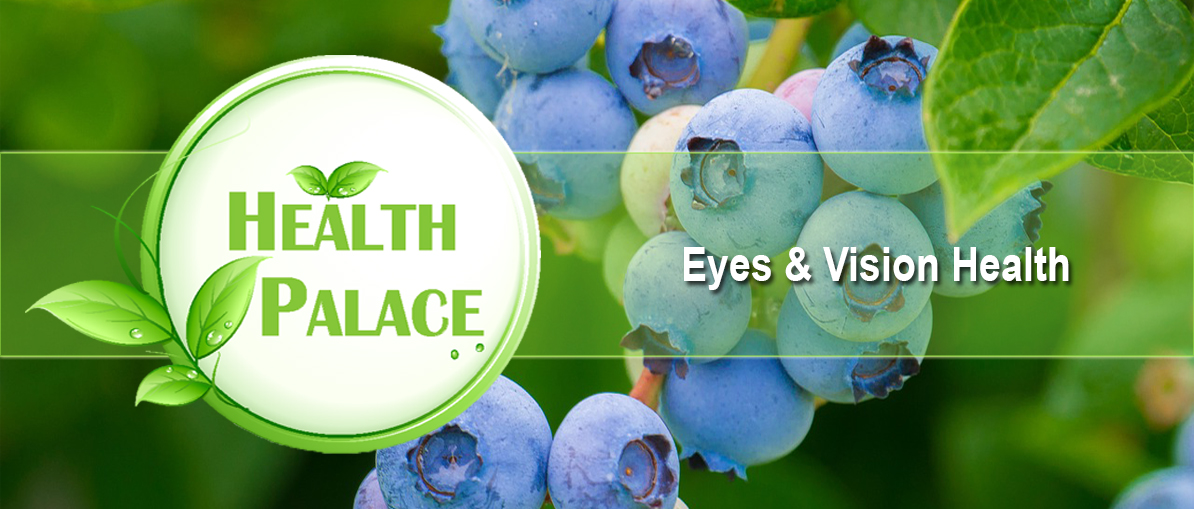buy the best supplements for eyes and vision at healthpalace.ca