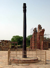 iron-pillar-of-delhi.jpg