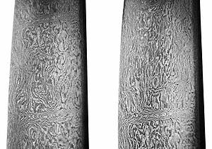 bewässertes-Muster-auf-Schwert-Klinge1.iran.jpg