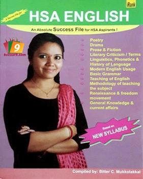 A SUCCESS FILE FOR HSA ENGLISH