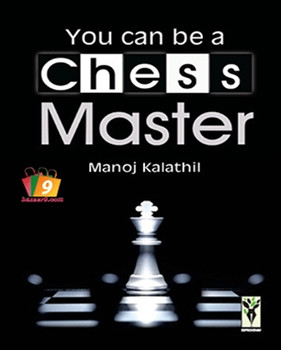 YOU CAN BE A CHESS MASTER (PRINT ON DEMAND)