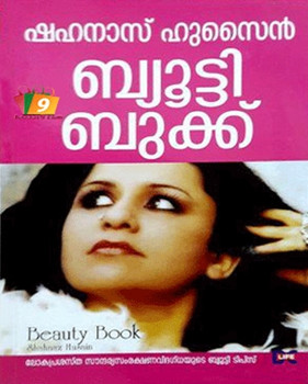 BEAUTY BOOK