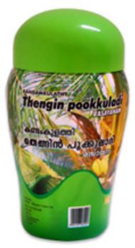 Kandamkulathy Thengin Pookkuladi Rasayanam - 500 gms