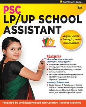 PSC LP/UP SCHOOL ASSISTANT