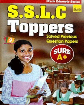SSLC TOPPERS SOLVED PREVIOUS QUESTION PAPERS