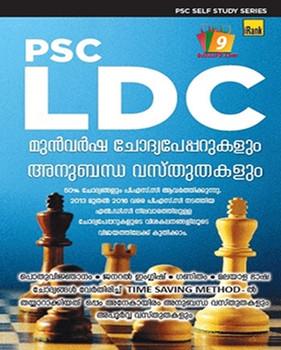 LDC Munvarsha Chodhyapapperukalum Anubandha Vasthuthakalum