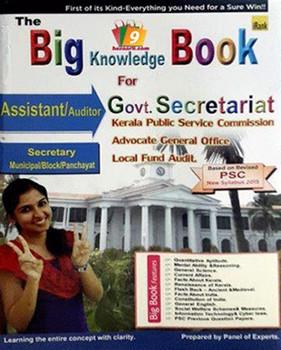 THE BIG KNOWLEDGE BOOK FOR ASSISTANT/AUDITOR - GOVT SECRETARIAT