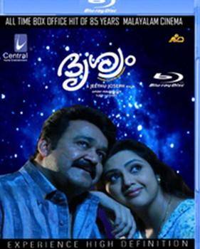 Drishyam - Blu Ray
