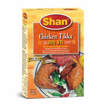 Shan Chicken Tikka - 50 gms