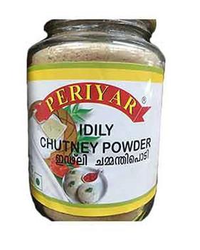 Periyar Idily Chutney Powder - 300 gms