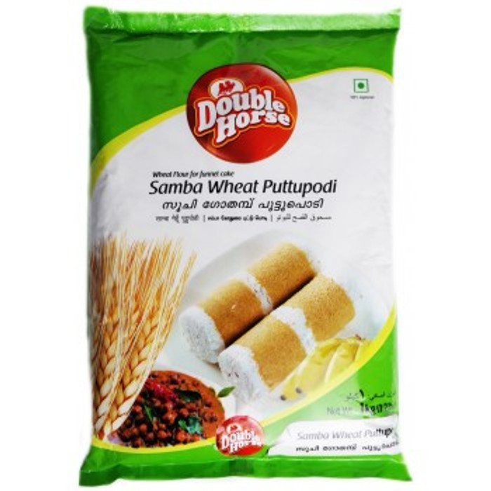 Double Horse Samba Wheat Puttupodi - 1 Kgs