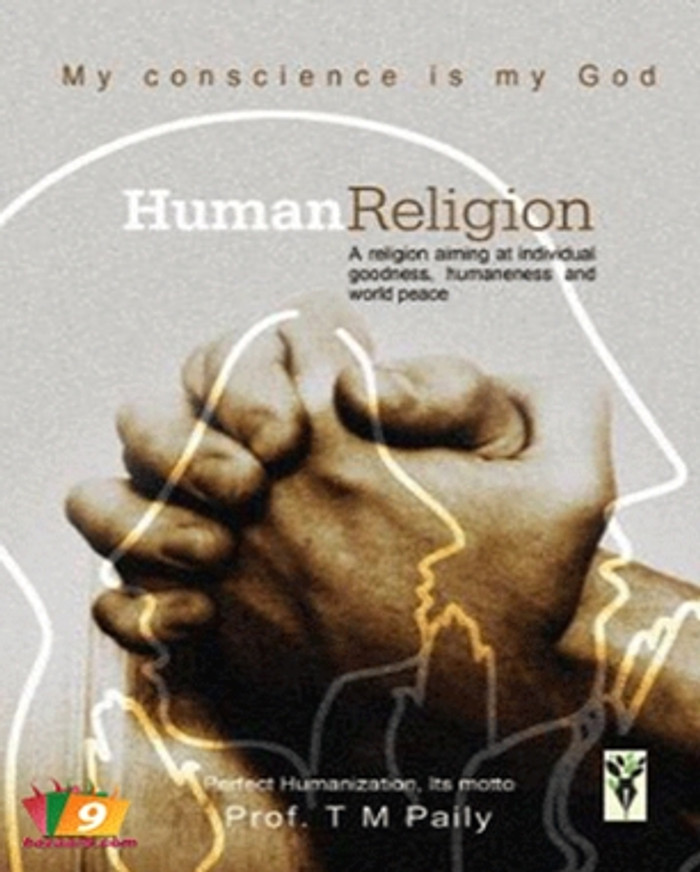 HUMAN RELIGION