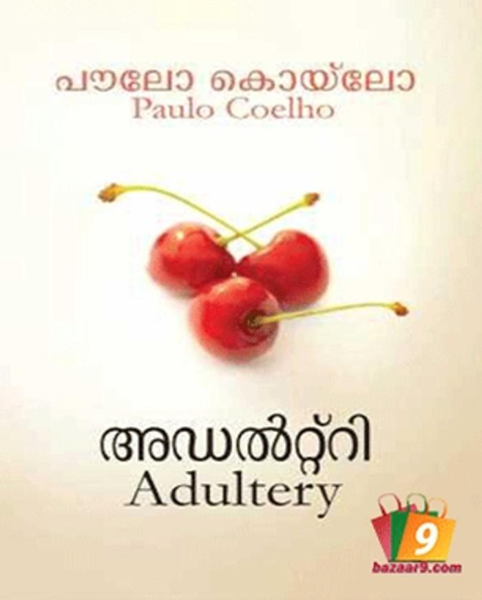 ADULTERY (Malayalam)