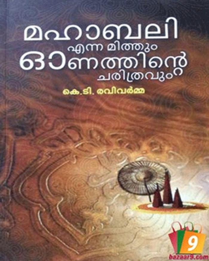 MAHABALI ENNA MYTHUM ONATHINTE CHARITHRAVUM