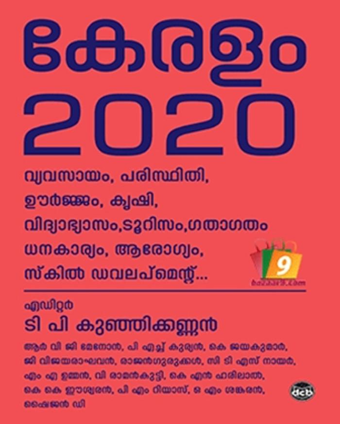 KERALAM 2020