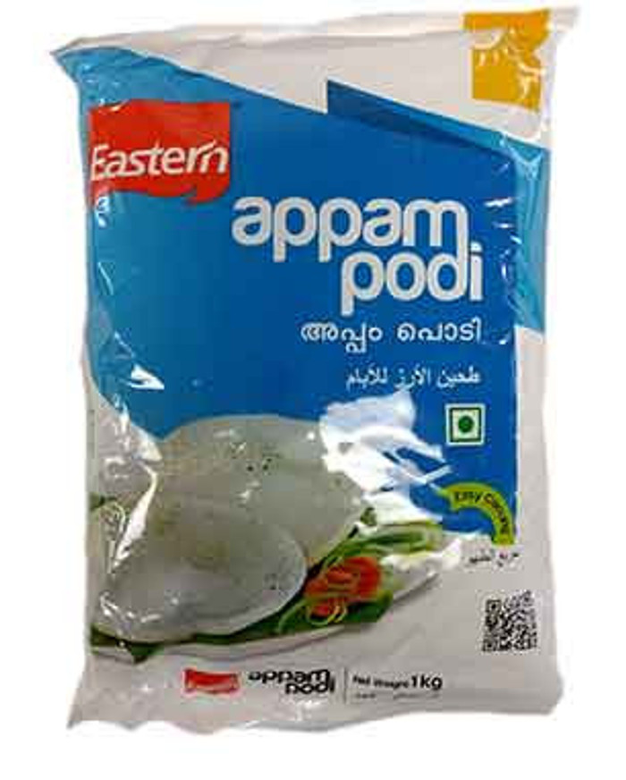 Eastern Appam Podi  1 Kgs