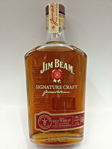 jim beam signature craft soft red wheat quality liquor store