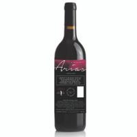 Arándano - Red Wine & Cranberry Blend