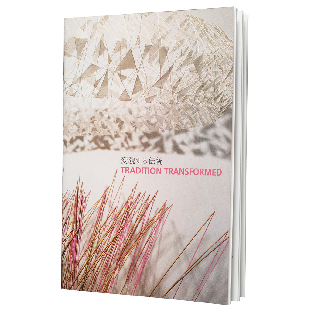 Tradition Transformed:  Contemporary  Japanese textile art  & fiber sculpture