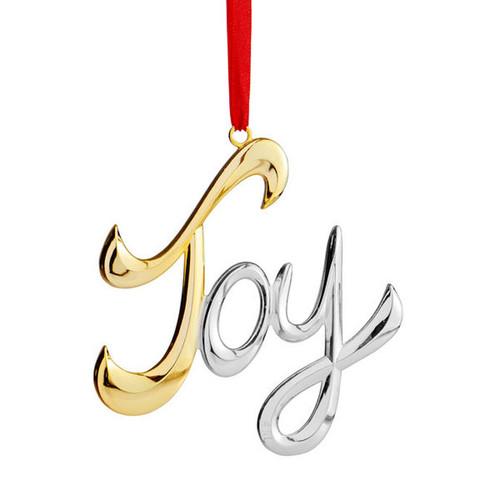 Nambe Joy Ornament MT0879