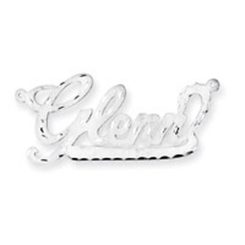 0.013 Gauge Satin Diamond-cut Nameplate 10k White Gold 10XNA173W