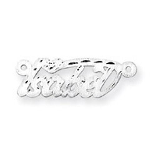 0.013 Gauge Satin Diamond-cut Nameplate 10k White Gold 10XNA190W