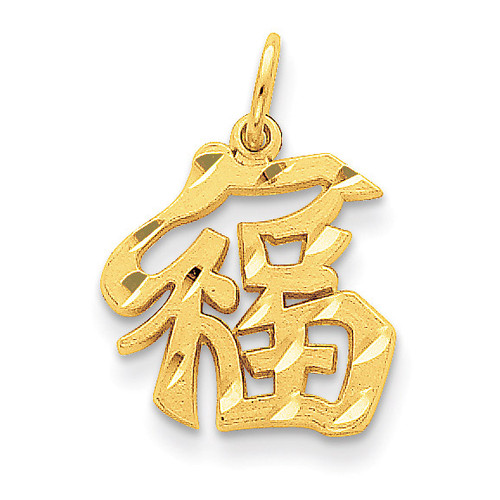Good Luck Symbol Charm 14k Gold C1081