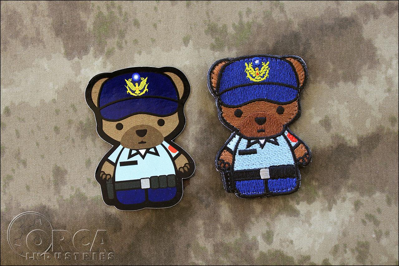 parapuma-taiwan-police-01a.jpg