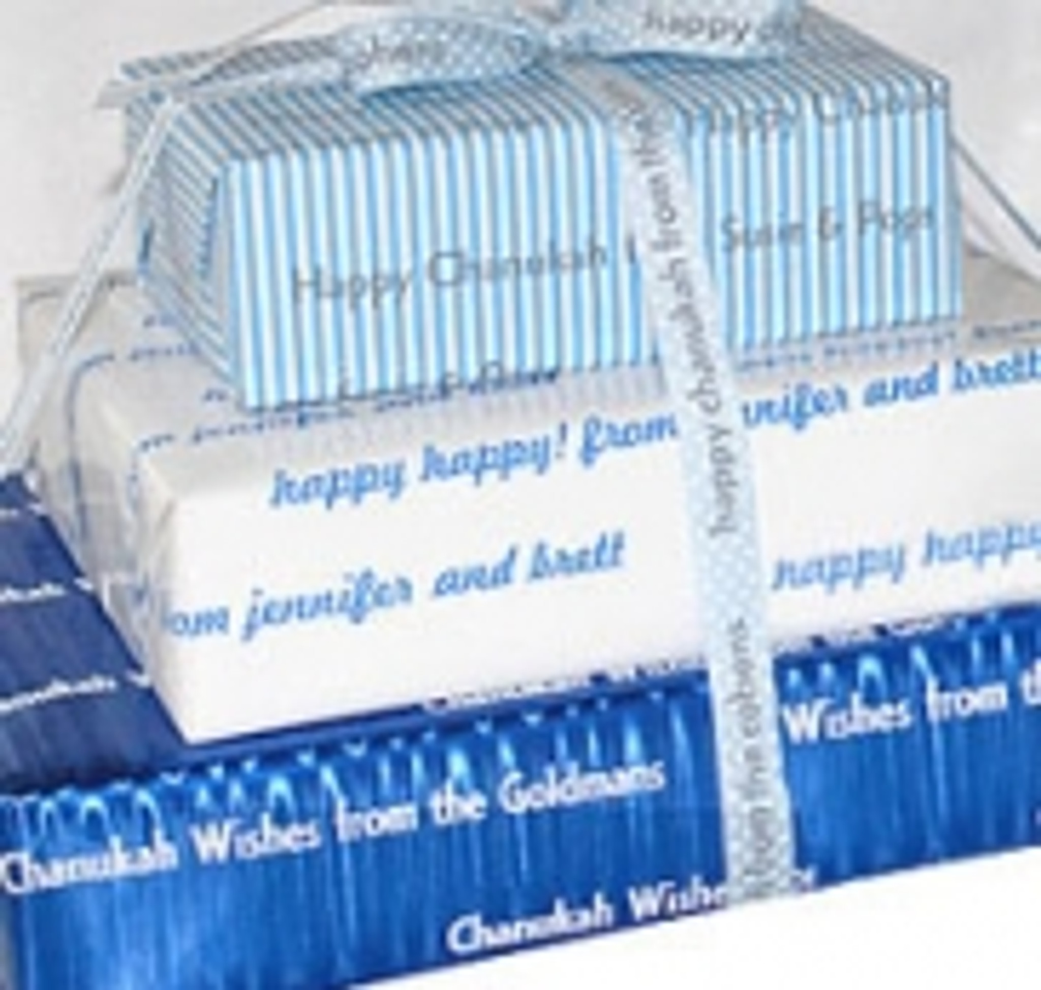Personalized Gift Wrap - Chanukah