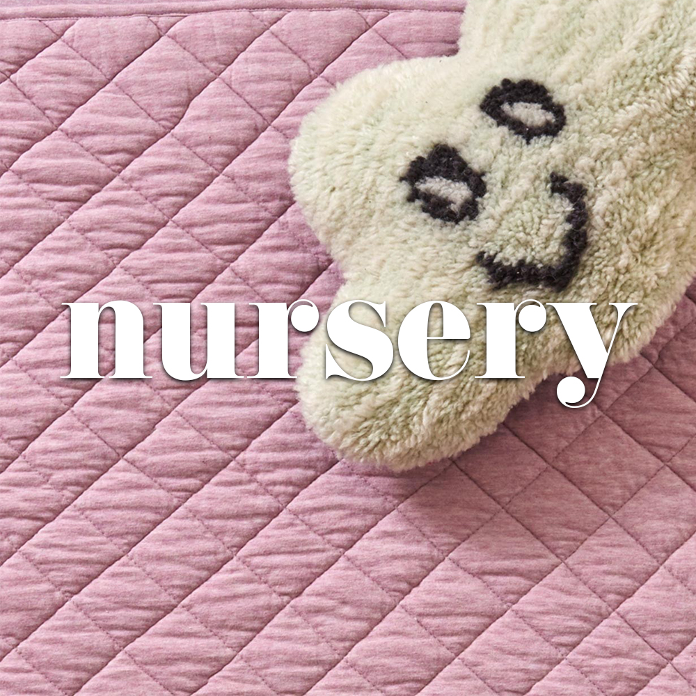 Visit our nursery products