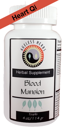 Blood Mansion Organic Ageless Herbs