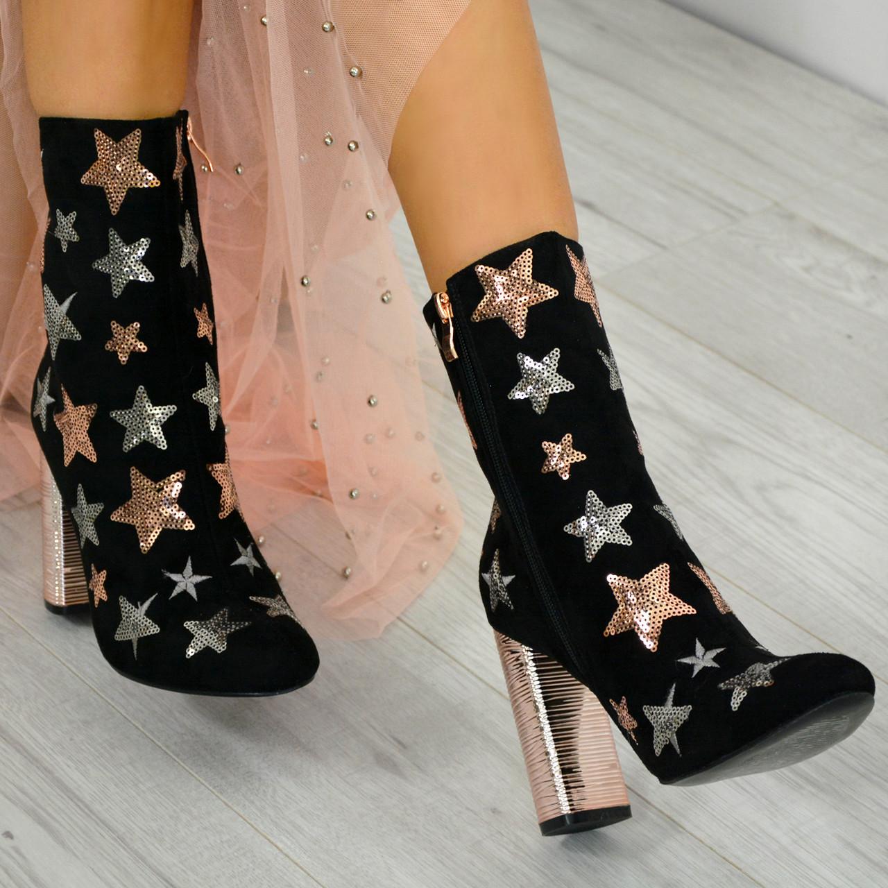 Womens/Ladies Black Long Leg Boots With 8.5Cm Wedge Heels - Black - Uk Sizes -9 CN_1084