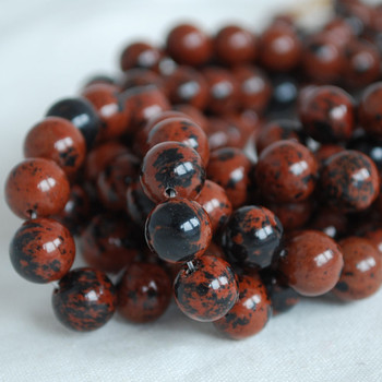 High Quality Grade A Natural Mahogany Obsidian Semi-precious Gemstone Round Beads 4mm, 6mm, 8mm, 10mm sizes
