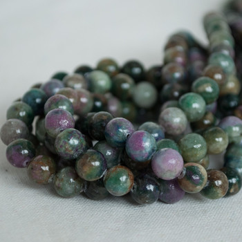 High Quality Grade A Natural Ruby in Kyanite Semi-precious Gemstone Round Beads - 6mm, 8mm, 10mm sizes