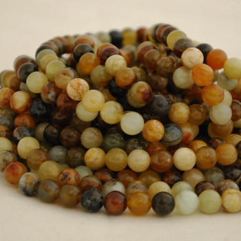 High Quality Grade A Natural Flower Jade Semi-precious Gemstone Round Beads - 4mm, 6mm, 8mm, 10mm sizes