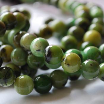 High Quality Grade A Natural Chrysotine Semi-Precious Gemstone Round Beads - 4mm, 6mm, 8mm, 10mm