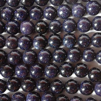 Blue Goldstone Round Beads - 4mm, 6mm, 8mm, 10mm
