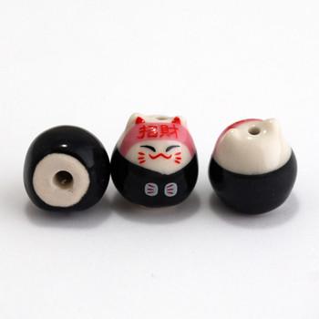 Maneki Neko Lucky Cat Porcelain Bead - Feng Shui - Bring Wealth - Black Cat