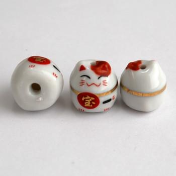 Maneki Neko Lucky Cat Porcelain Bead - Feng Shui - Treasure